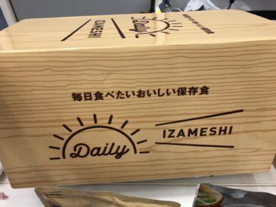DAILY IZAMESHI